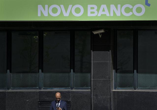 El banco portugués Novo Banco