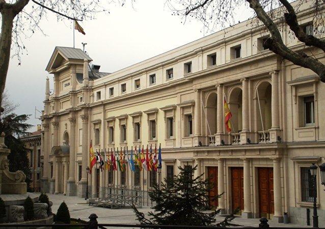 Fachada del Palacio del Senado de España