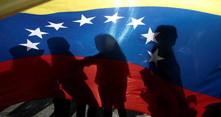 EEUU prepara una provocación en la frontera entre Colombia y Venezuela — Rusia