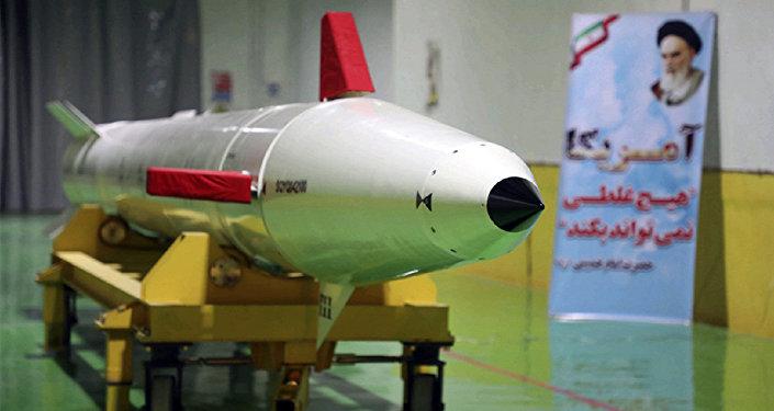 Dezful, misil iraní