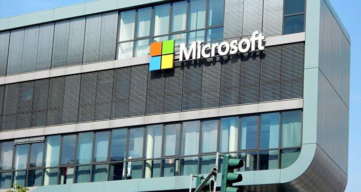 Edificio de Microsoft, foto archivo
