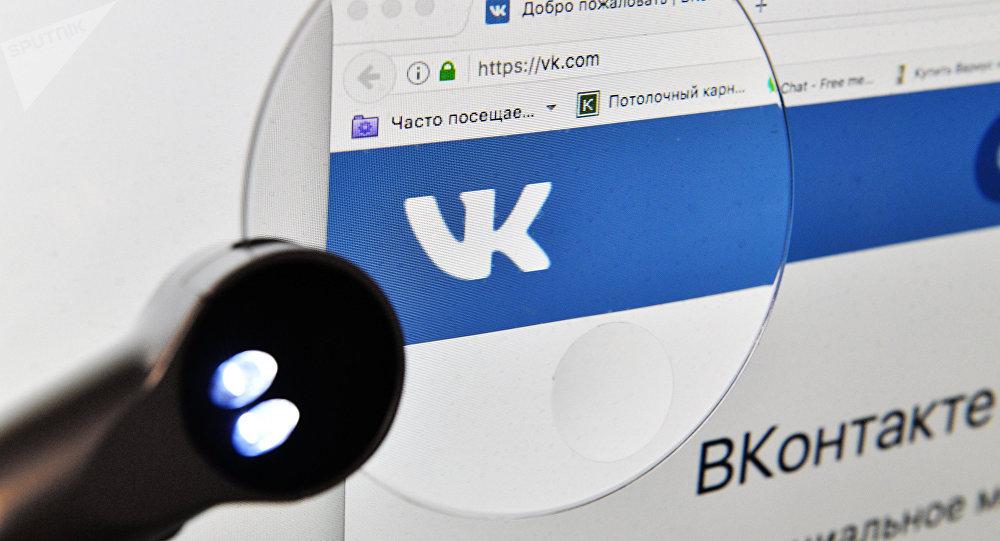El logo de la red social rusa Vkontakte