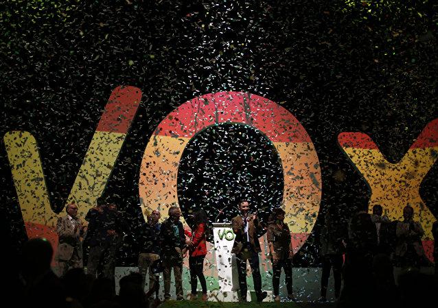 Logo del partido español Vox