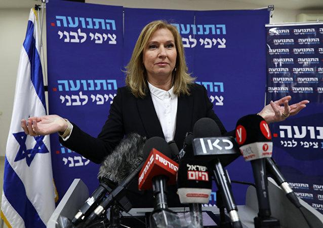 Tzipi Livni, la exministra israelí