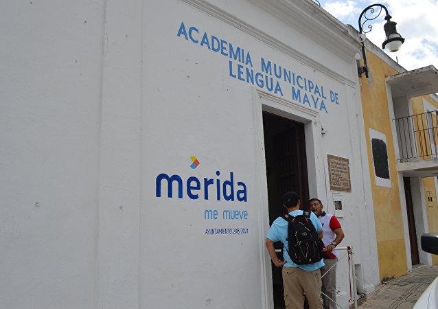 La Academia de Lengua Maya 'Itzamná' en Mérida, México