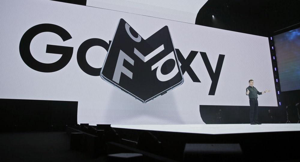 El nuevo Galaxy Fold