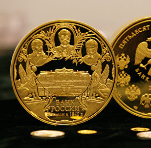 Unas monedas de oro del Banco de Rusia (archivo)