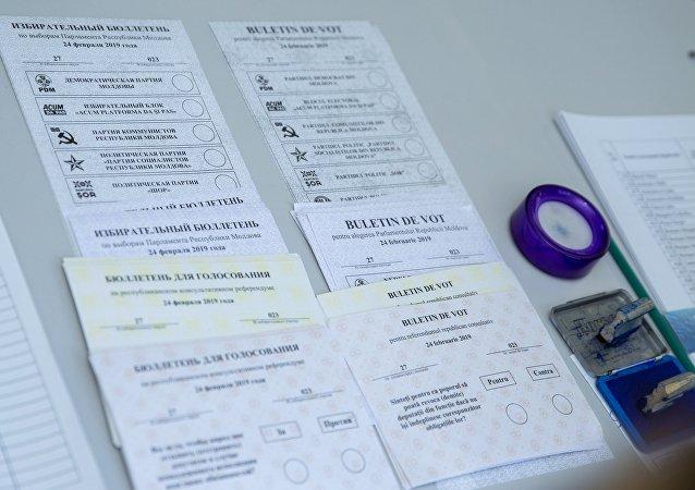 Elecciones parlamentarias en Moldavia