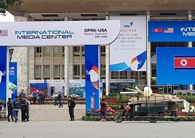 Hanói se prepara para la cumbre de Donald Trump y Kim Jong-un