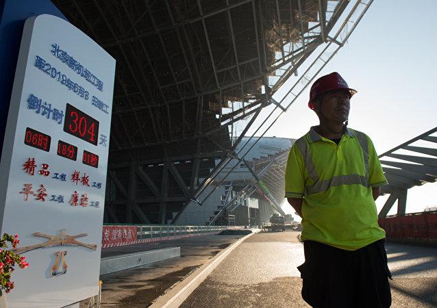 Construcción del nuevo aeropuerto internacional de Pekín, Daxing (archivo)