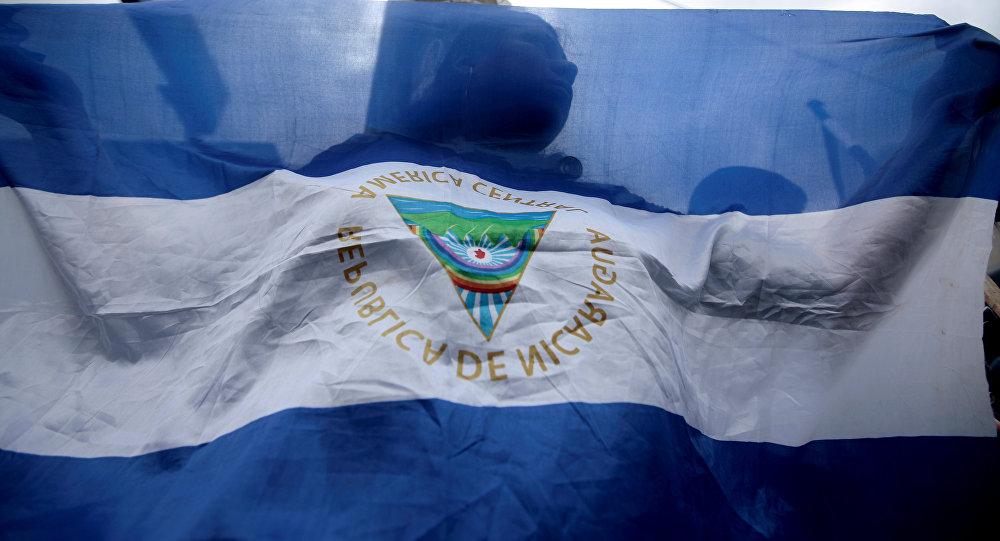 Bandera de Nicaragua (archivo)