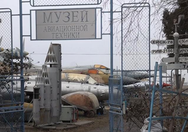 Veteranos de la aviación rescatan reliquias del pasado