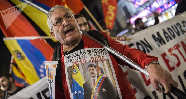 La manifestación en Madrid a favor de Maduro