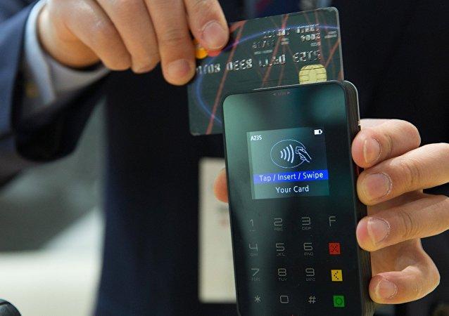 Sistema de pagos (imagen referencial)