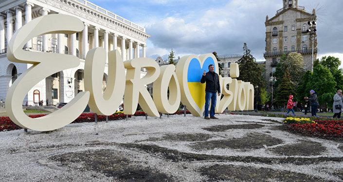Logo de Eurovisión en Kiev (archivo)