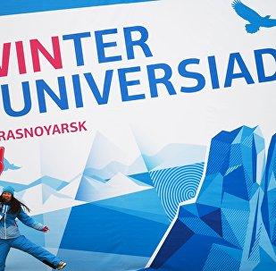 La apertura de la Universiada de Invierno 2019