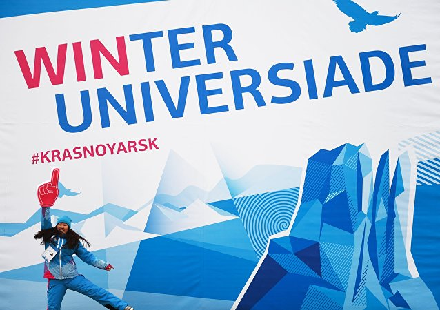 La apertura de la Universiada de Invierno 2019