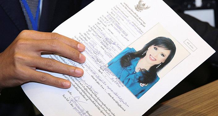 La aplicación de la princesa Ubolratana Rajakanya, hermana mayor del rey de Tailandia