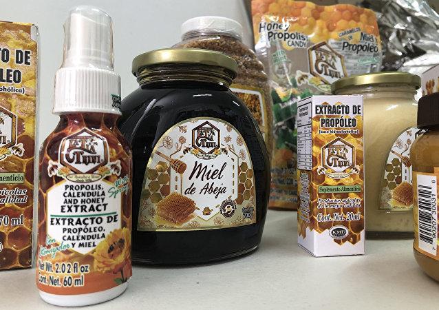 Productos de la marca 'La Tía Trini'