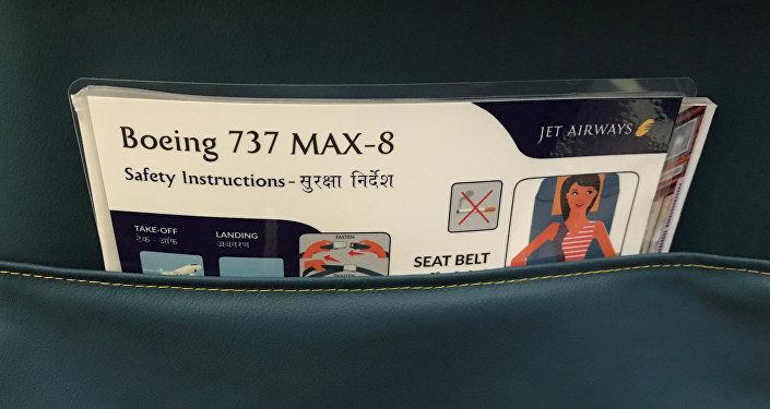 Instrucción de seguridad para Boeing 737 MAX 8 (imagen referencial)