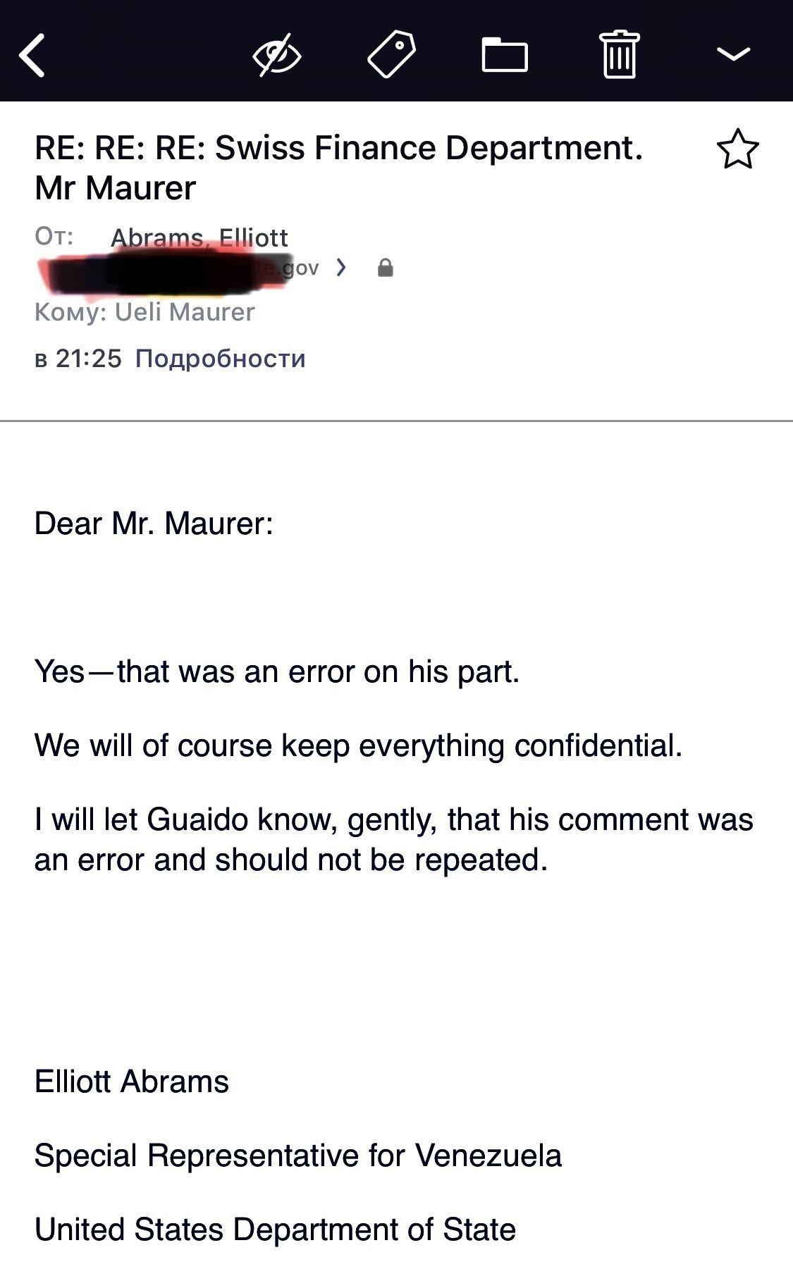 Письмо, отправленное Абрамсом Мауреру