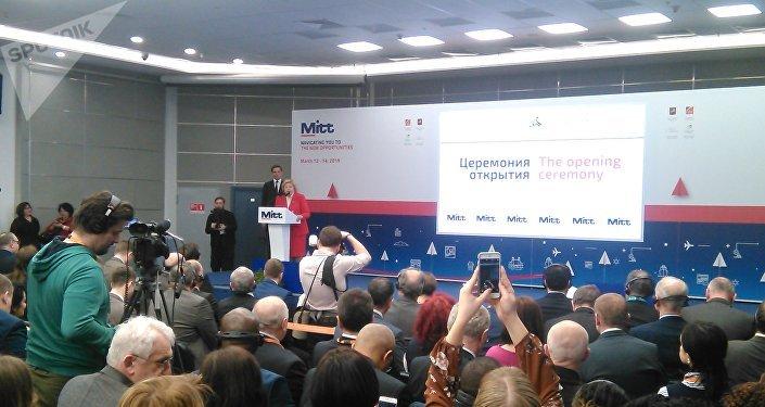 La ceremonia de apertura del MITT