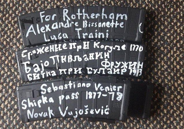 Inscripciones en la munición del autor del ataque en Nueva Zelanda