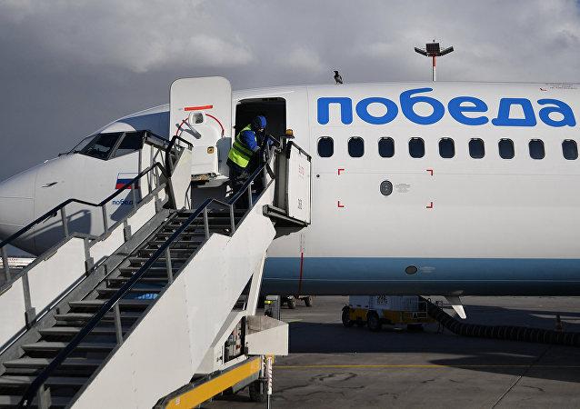 Un avión de la aerolínea rusa de low cost Pobeda