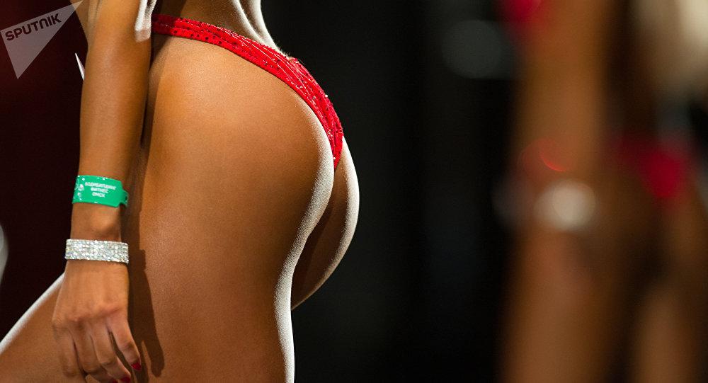 Bikini (Archivo)
