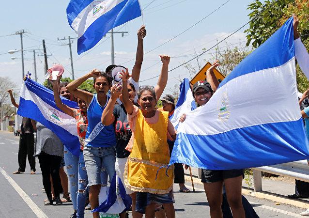 Los manifestantes en en Nicaragua (Archivo)