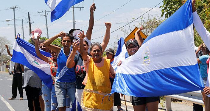 Gobierno de Nicaragua anuncia liberación de opositores encarcelados
