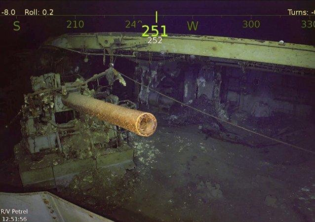 El naufragio del portaviones estadounidense USS Wasp