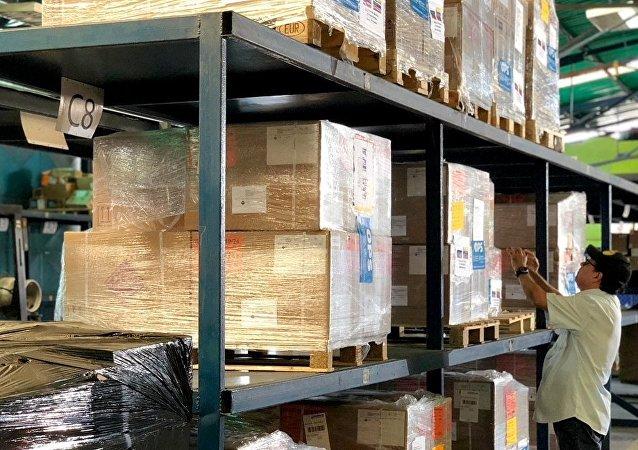 Ayuda humanitaria rusa para Venezuela