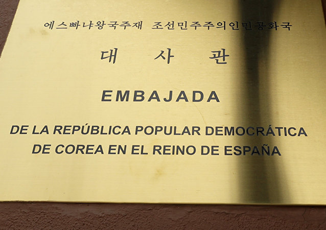 Embajada de Corea del Norte en Madrid