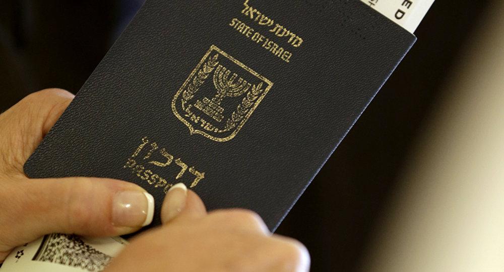 Un pasaporte israelí