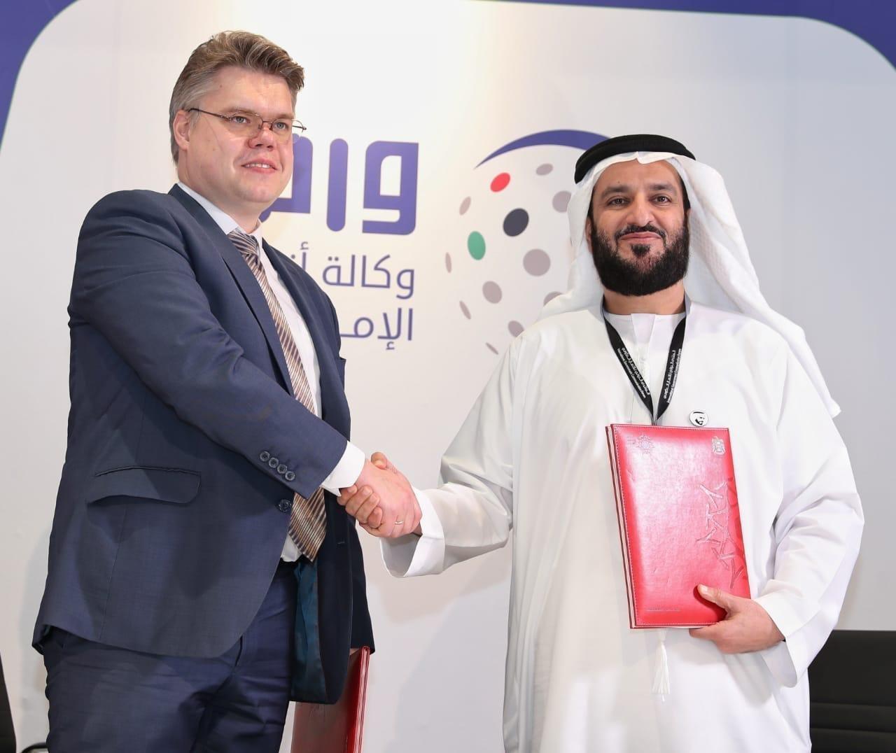 La firma del memorando de entendimiento entre Sputnik y emiratí WAM