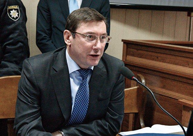 Yuri Lutsenko, fiscal general de Ucrania