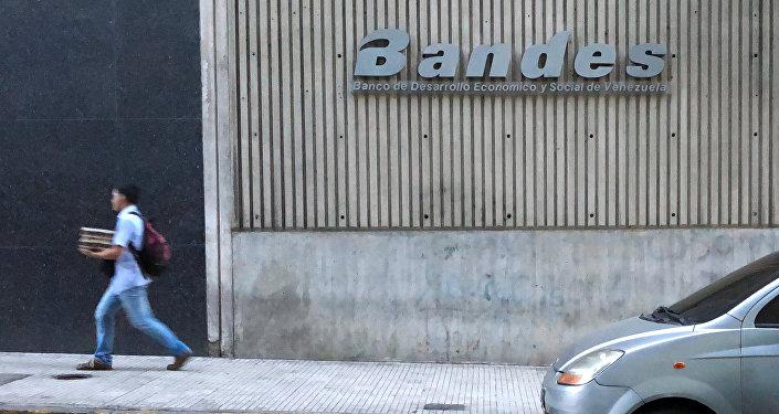 Banco de Desarrollo Económico y Social de Venezuela (Bandes)