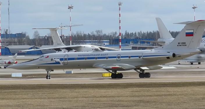 El ensayo del avión de entrenamiento Tu-134UBL