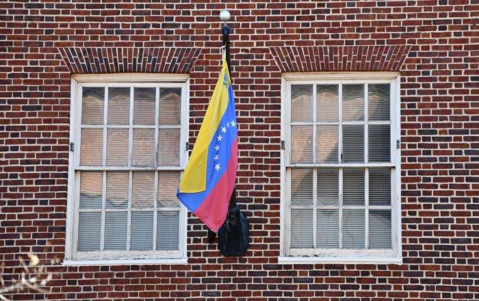 Líder comunista de Colombia duda de diálogo secreto entre EEUU y Venezuela