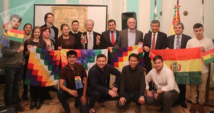 Acto de solidaridad con Bolivia en el Instituto de Latinoamérica de la Academia de Ciencias de Rusia