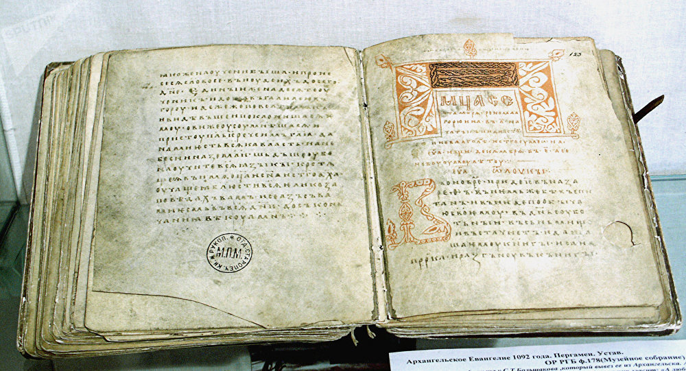 Un evangelio ruso del siglo XI