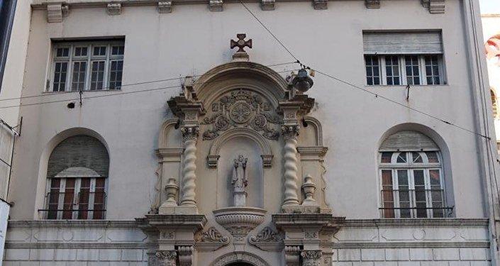 Colegio San Marón en Buenos Aires