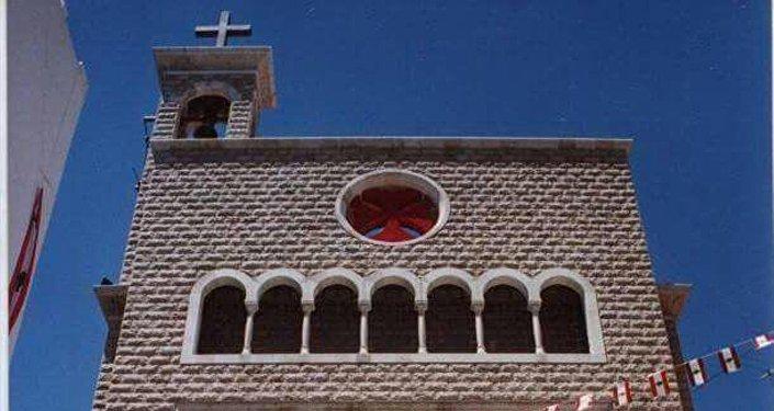 La Catedral San Marón