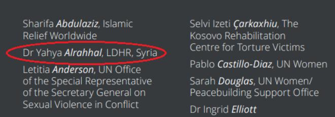 Yahya Rahhal en la web de archivos del Gobierno británico