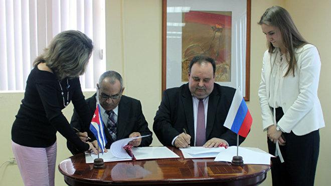 Jesús Matos y Stanislav Prokófiev firman memorándum de entendimiento en materia de control de finanzas