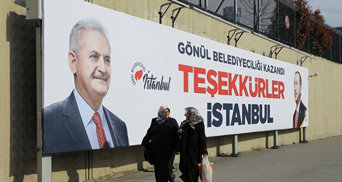 Las elecciones municipales en Turquía (archivo)