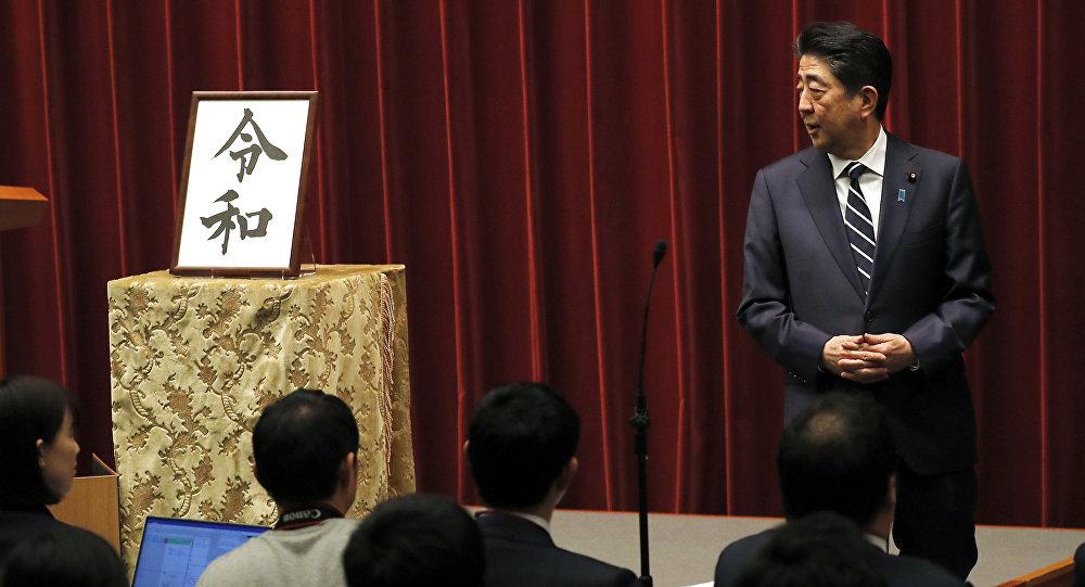 El primer ministro japonés, Shinzo Abe, con el combre de la nueva era imperial de Japón, Reiwa