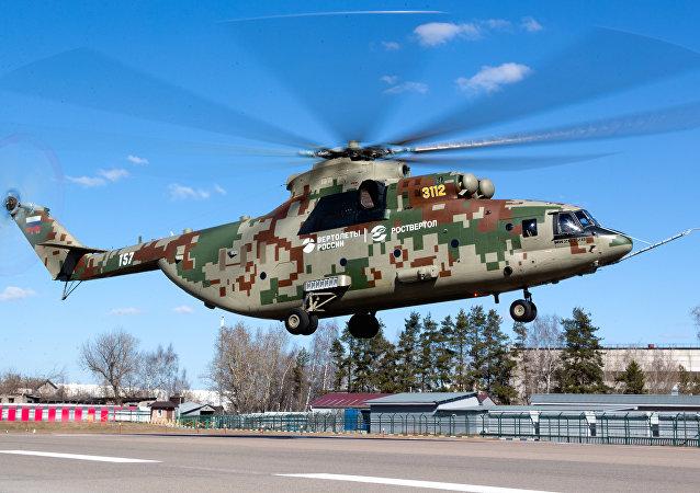 Un Mi-26T2V