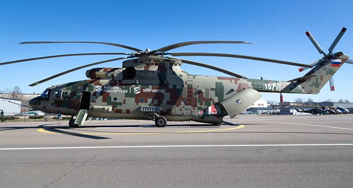 Mi-26T2V